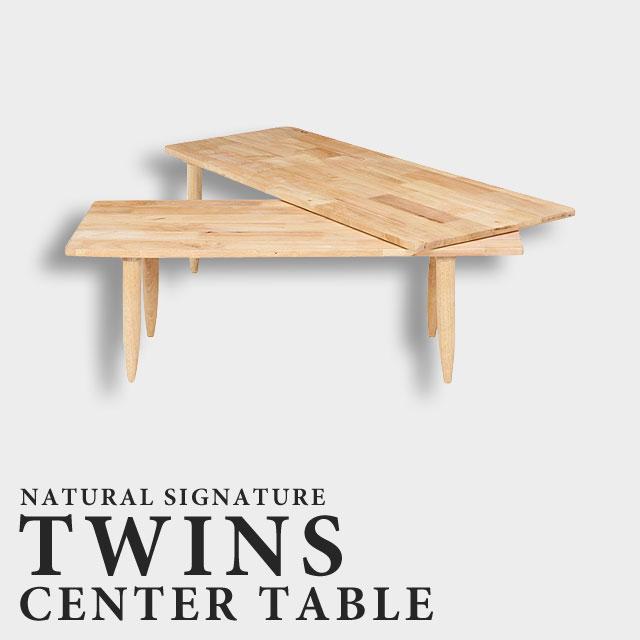 【スーパーセール特価!】 木製 テーブル 伸縮式リビングテーブル 北欧スタイル リビングテーブル ナチュラル センターテーブル ソファーテーブル 回転テーブル★センターテーブル ツイン【送料無料】