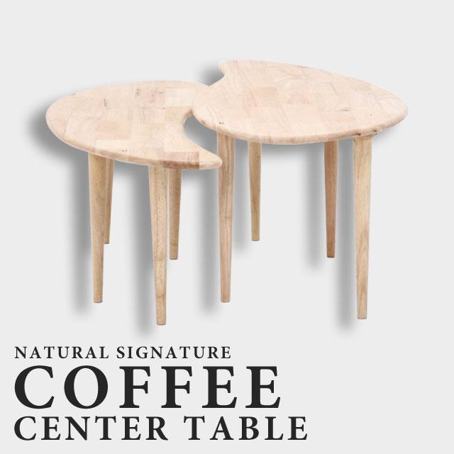 木製 テーブル お洒落なコーヒーテーブル 北欧スタイル リビングテーブル ナチュラル センターテーブル ソファーテーブル ★センターテーブル COFFEE【送料無料】【02P03Dec16】