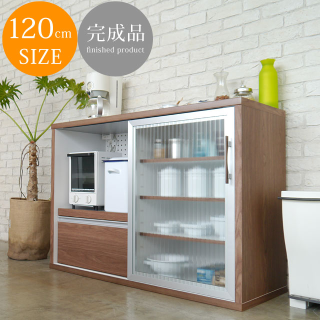 120 slide sliding door range counter completed kitchen countertop storage  made in Japan plenty of storage size counter dining kitchen storage wood ...