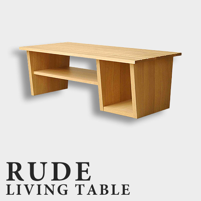 テーブル リビングテーブル センターテーブル 無垢 木製 幅110cm 収納付き 棚 北欧 アンティーク おしゃれ テーブル ★ルーデリビングテーブル【送料無料】【02P03Dec16】