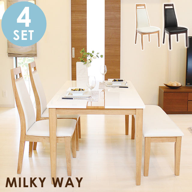 Swell High Background Chair Bench Style Dining Set Fashion White Top Plate Milky Way Dining Four Points Set Natural For Four Points Of Dining Ncnpc Chair Design For Home Ncnpcorg