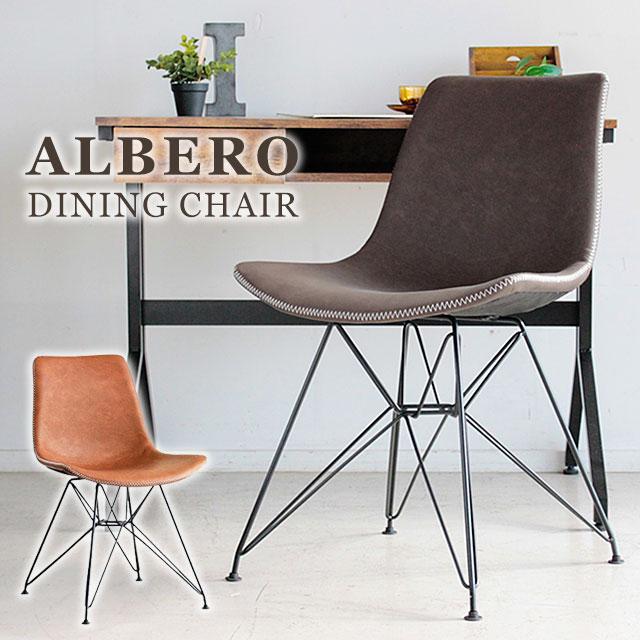 【送料無料】 チェア ダイニングチェア オフィスチェア アンティーク PUレザー イームズ脚 デザイナー かっこいい スタイリッシュ ビンテージ 椅子 いす おしゃれ ★アルベロチェア(ブラウン)【02P03Dec16】