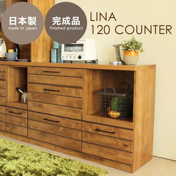 【ヴィンテージ調デザイン】 キッチンカウンター 120 完成品 木製 無垢 北欧 おしゃれ かわいい キッチン収納 引き出し スライド棚 おしゃれ LINAリナ120カウンター 【送料無料】