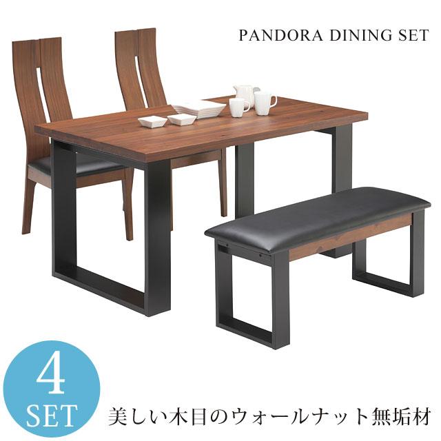 ダイニングテーブルセット ダイニングセット 4点セット ベンチ 4人掛け 木製 無垢 ウォールナット 幅135 北欧 おしゃれ テーブル ダイニングチェア イス 椅子 いす パンドラダイニング4点セット