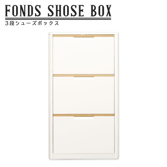 シューズボックス シューズラック 下駄箱 幅70 スリム 薄型 3段 ホワイト 白 完成品 靴箱 玄関収納 コンパクト 北欧 おしゃれ シンプル フォンシューズボックス3段
