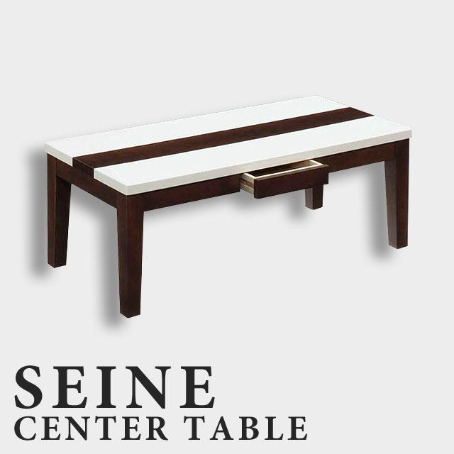 ピカピカ美しいリビングテーブル 105 ホワイトテーブル 鏡面 天板を【ハイグロス加工した】座卓 テーブル 白 長方形リビングテーブル 引出付き★セーヌ105センターテーブル【送料無料】【02P03Dec16】