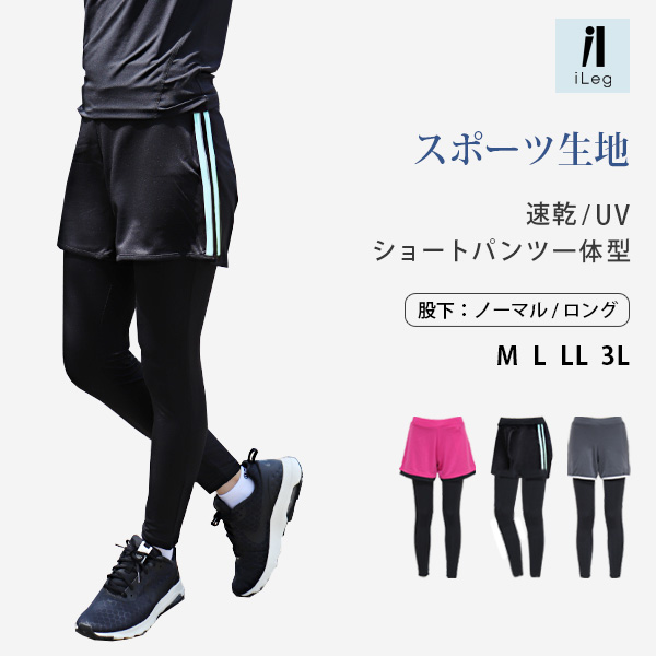 90413c422e length bottoms integrated leggings with shorts leggings fitness wear  women's leggings sport beginners 9 minutes ...