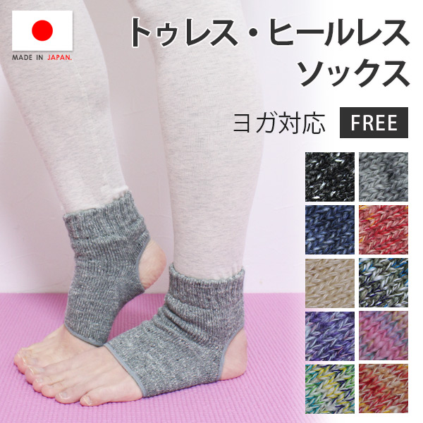 3f615975495916 ☆Product made in tiptoeless heelless lady s sandals pumps sports strap sandals  socks toeless heelless cold collecting cold measures Japan sports yoga wear  ...