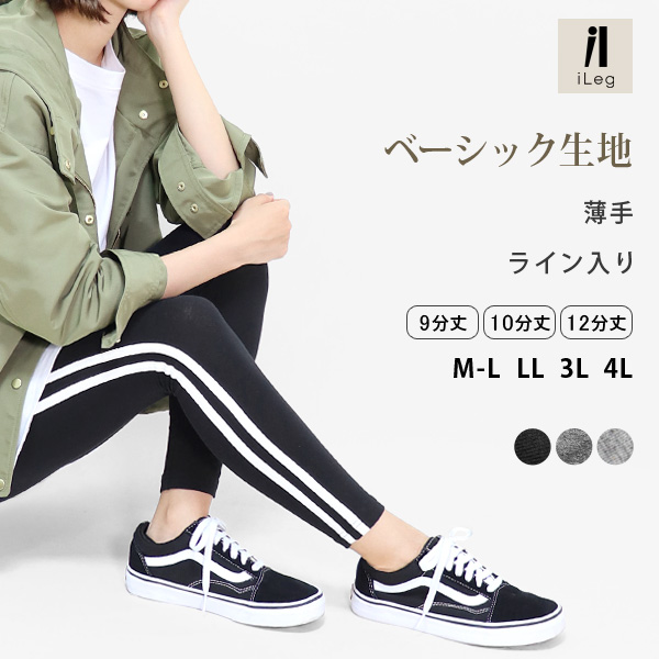 8b5ea63649 sideline cotton regions fitness clothing line with leggings stretch pants  cotton Pilates walking jogging running ...