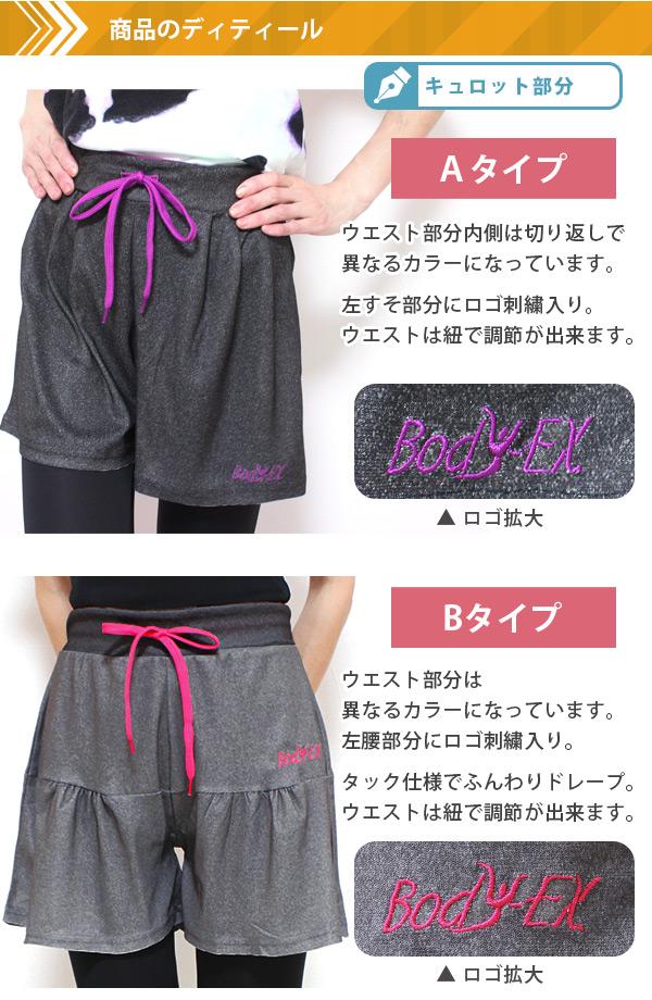 長褲 & 緊身褲集的瑜伽是的灰度列印 Polo nitsportware 設置吸收汗水乾燥單獨 UV 護理運動服女士初學者步行慢跑健身運行幹瑜伽 M L LL * 2