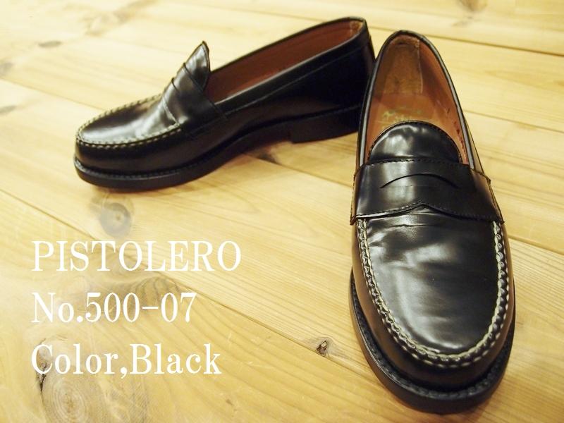 ピストレロ 'Wilton'ローファー(Black) PISTOLERO EASYNAVY 500-07