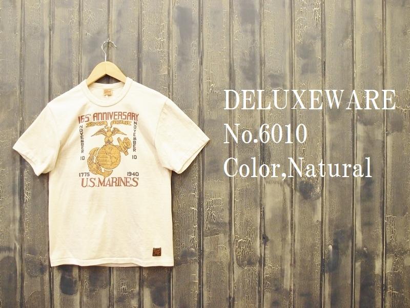 デラックスウエア 'U.S.MARINE'プリントTシャツ DELUXEWARE EASY NAVY 6010 国産 日本製 メンズ アメカジ あす楽
