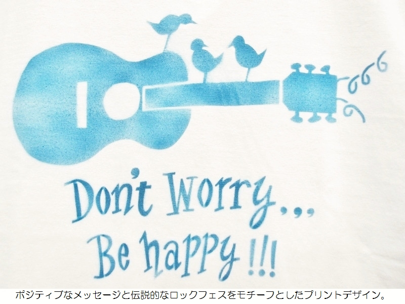 Product made in free Reiji 'Don't Worry   Be happy' recycling cotton kids  T-shirt FREE RAGE EASY NAVY 219ACK585-C domestic production Japan