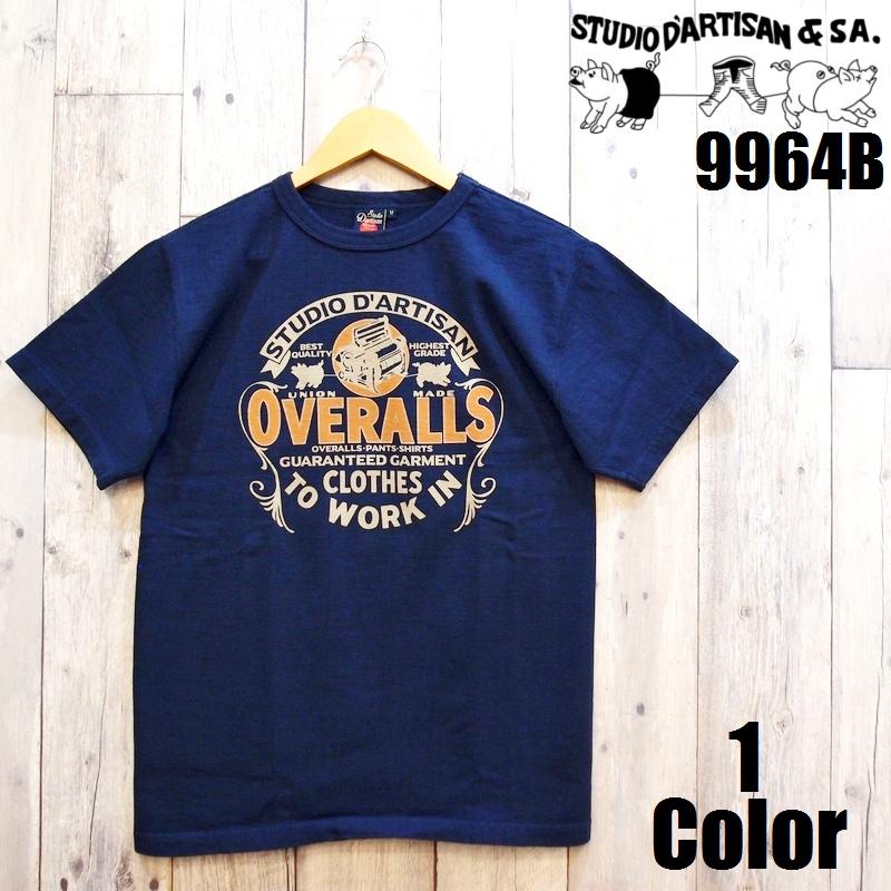 ステュディオ・ダ・ルチザン 'OVERALLS'吊り編みプリントTシャツ STUDIO D'ARTISAN EASY NAVY 国産 日本製 9964B 国産 日本製 メンズ アメカジ あす楽