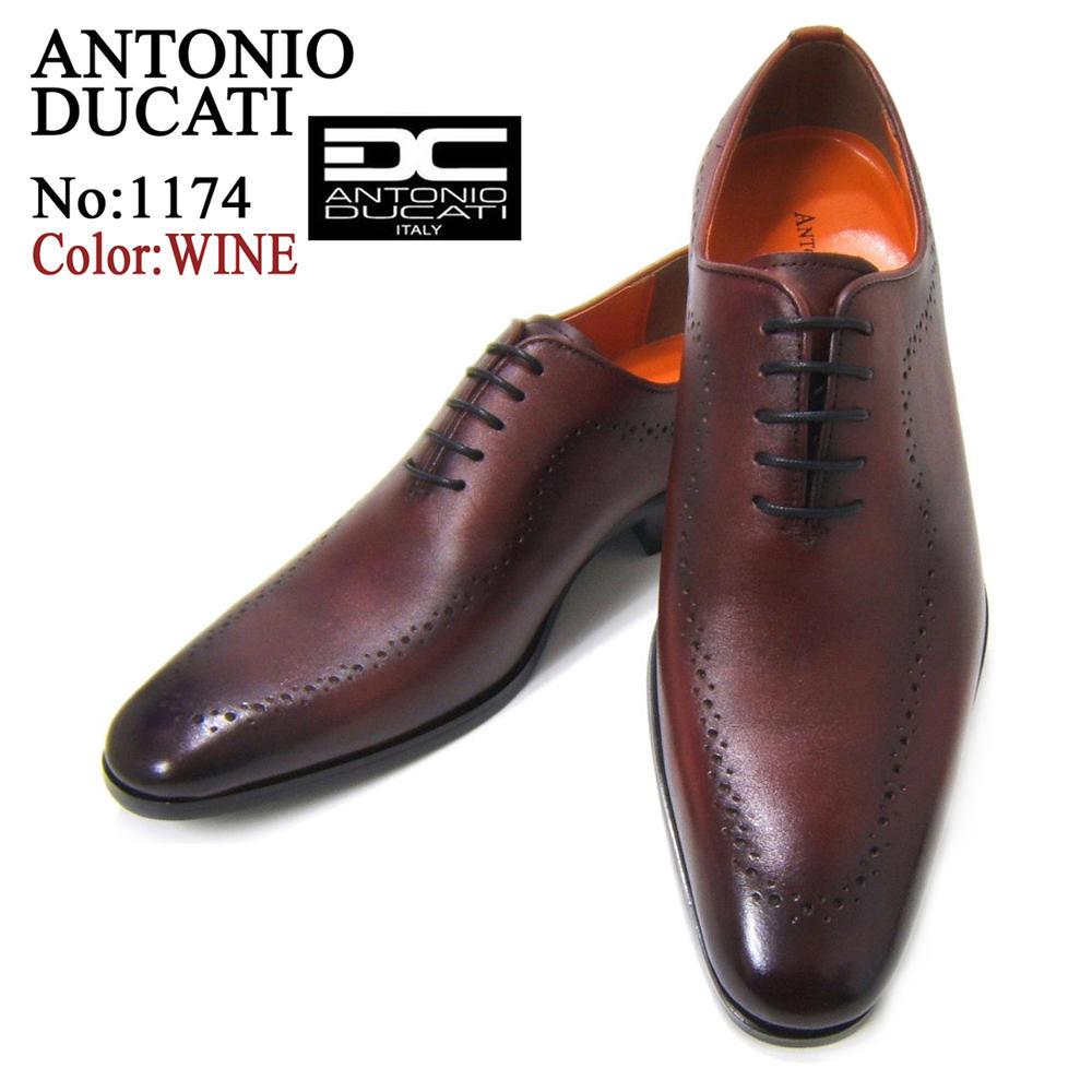 スマートなロングノーズが美しいビジネスシューズ♪アントニオ ドュカッティ/ANTONIO DUCATI紳士靴 DC1174 ワイン メダリオン スクエアトゥ 送料無料