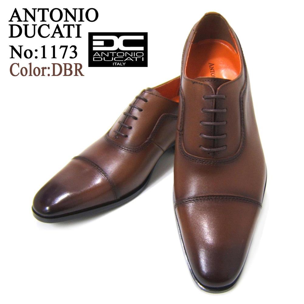 スクエアトゥのロングノーズが美しいビジネスシューズ♪アントニオ ドュカッティ/ANTONIO DUCATI紳士靴 DC1173 ダークブラウン ストレートチップ スクエアトゥ 送料無料