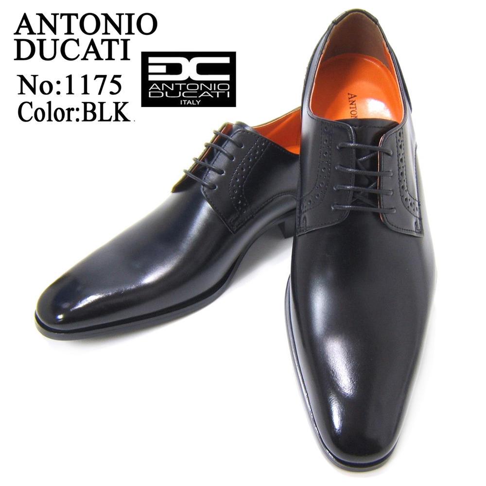 スマートなロングノーズが美しいビジネスシューズ♪アントニオ ドュカッティ/ANTONIO DUCATI紳士靴 DC1175 ブラック プレーントゥ 送料無料