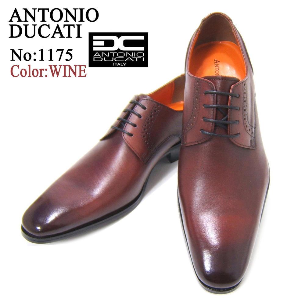 スマートなロングノーズが美しいビジネスシューズ♪アントニオ ドュカッティ/ANTONIO DUCATI紳士靴 DC1175 ワイン プレーントゥ 送料無料