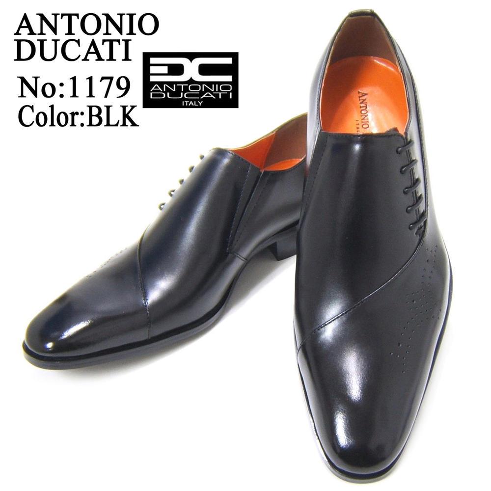 スクエアトゥのロングノーズが美しいビジネスシューズ♪アントニオ ドュカッティ/ANTONIO DUCATI紳士靴 DC1179 ブラック 変形ストレートチップ スクエアトゥ 送料無料