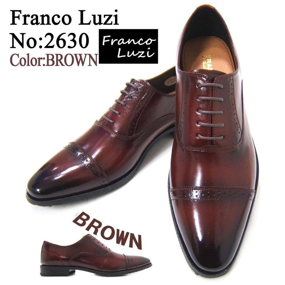 イタリアンクラシックで魅せる足元へ♪フランコ ルッチ/FRANCO LUZ FL2630-BROWN ブラウン 紳士靴 ストレートチップ ビジネス 送料無料