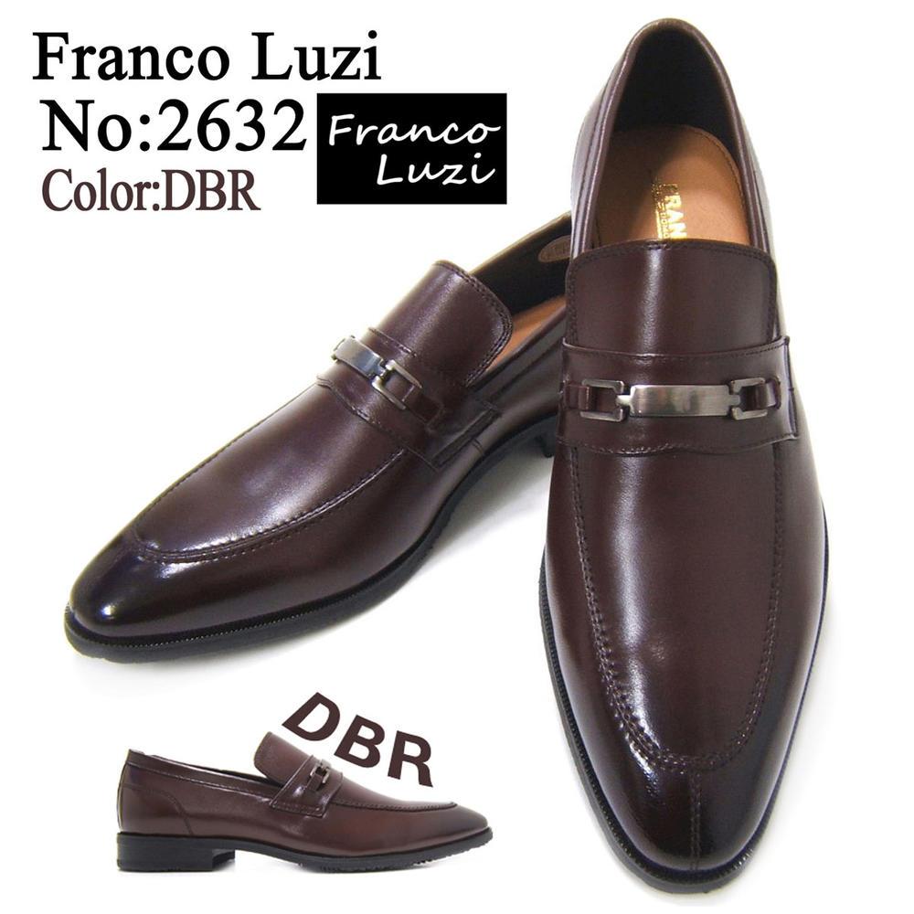 イタリアンクラシックで魅せる足元へ♪フランコ ルッチ/FRANCO LUZ FL2632-DBR ダークブラウン 紳士靴 Uチップ ビット ローファー ビジネス 送料無料