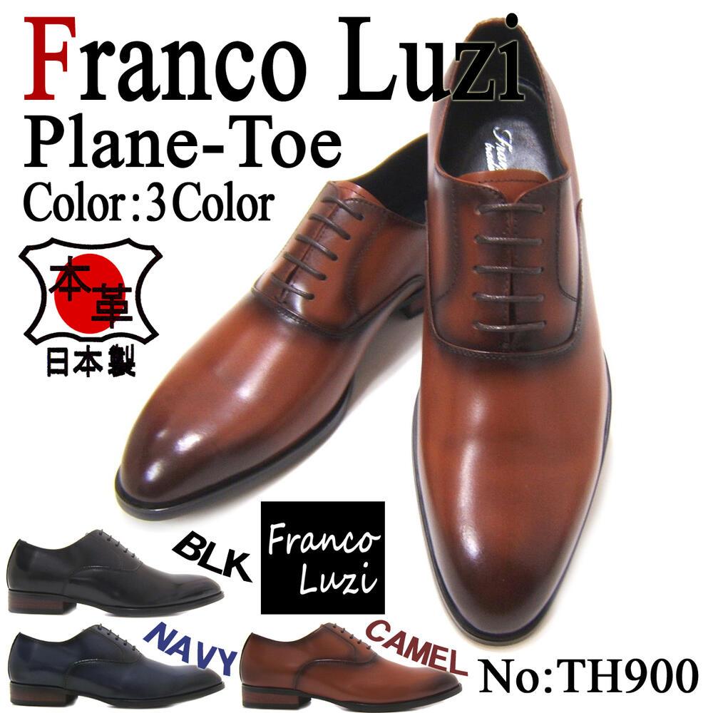 パーティーや結婚式♪艶やかで華がある足元を演出!フランコ ルッチ トラディショナル/FRANCO LUZ TRADITIONAL TH-900 キャメル 紳士靴 プレーントゥ 内羽根 送料無料
