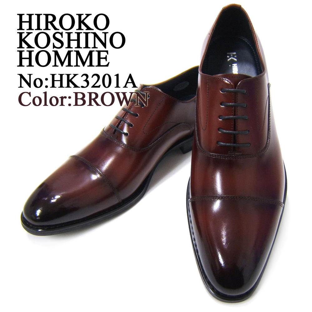 落ち着きのある上品なブラック!The紳士靴!HIROKO KOSHINO/ヒロコ コシノ ビジネス紳士靴 ブラウン ストレートチップ ロングノーズ3Eワイズ ビジネス 送料無料