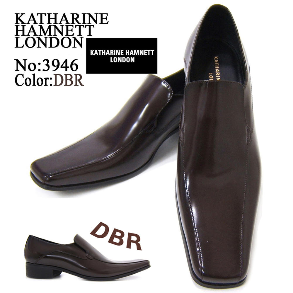 KATHARINE HAMNETT LONDON キャサリン ハムネット ロンドン 紳士靴 3946 ダークブラウン スリップオン フォーマル 送料無料