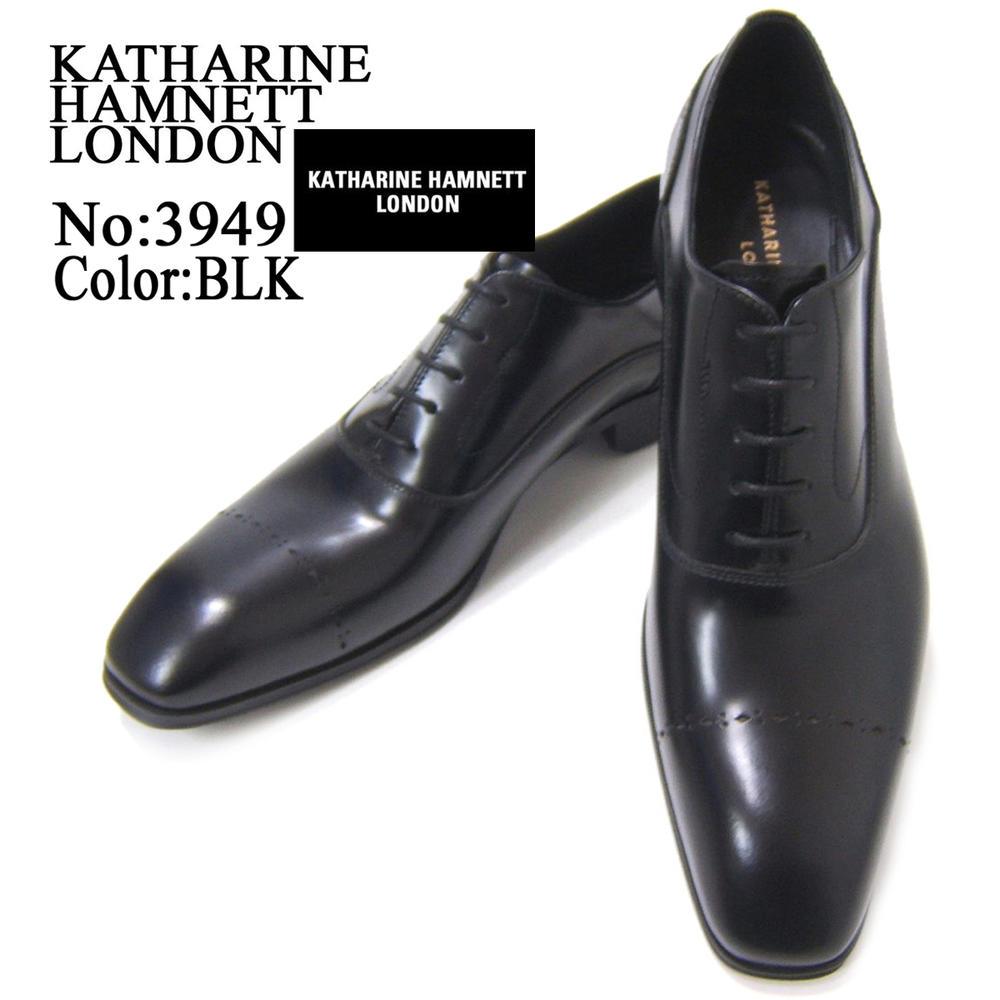 KATHARINE HAMNETT LONDON キャサリン ハムネット ロンドン 紳士靴 3949 ブラック スクエアトゥ ストレートチップ 内羽根 レースアップ ビジネス 送料無料
