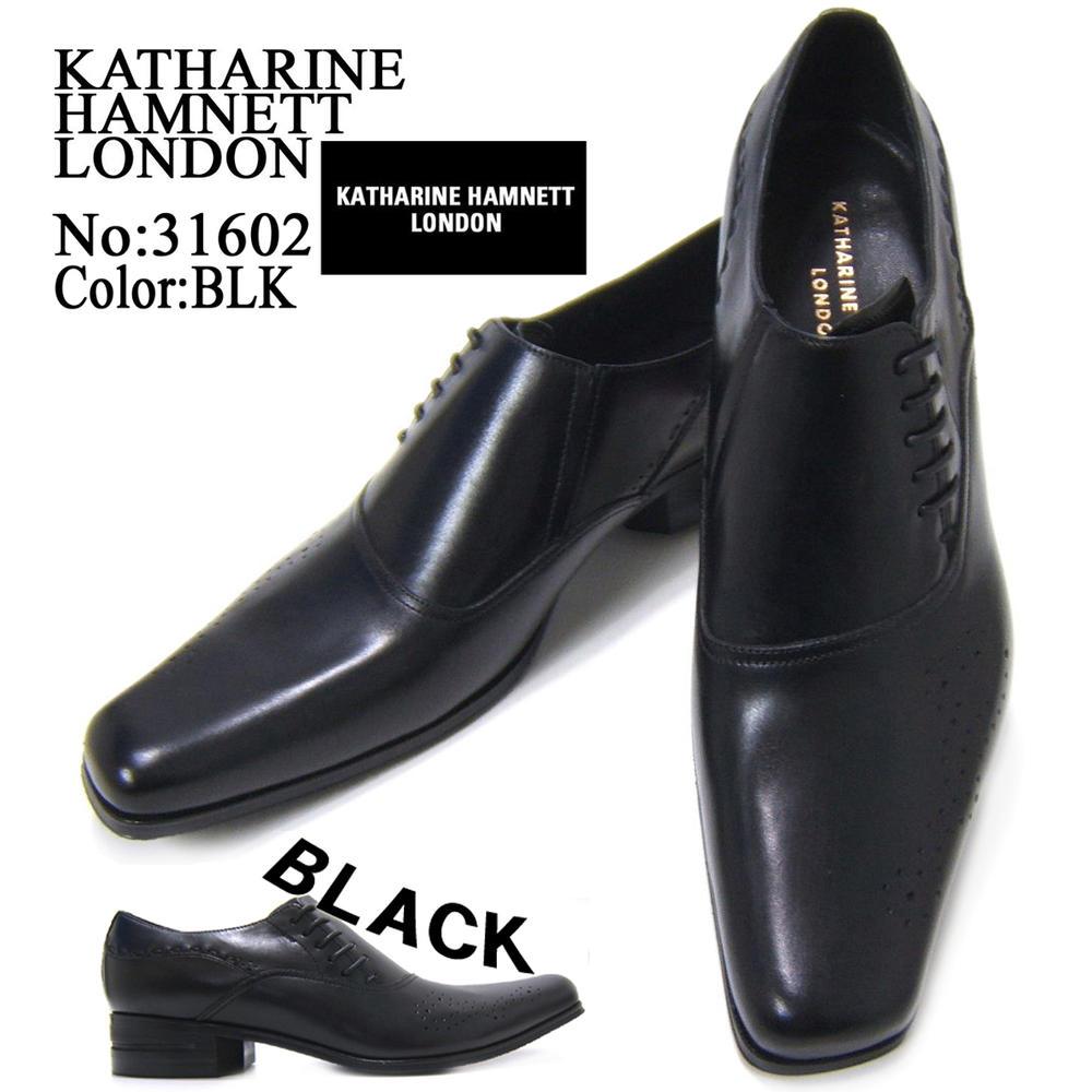 英国で培われた伝統のスタイルを正統継承!KATHARINE HAMNETT LONDON キャサリン ハムネット ロンドン紳士靴 31602 ブラック 飾りパンチ 斜めレースアップ 送料無料