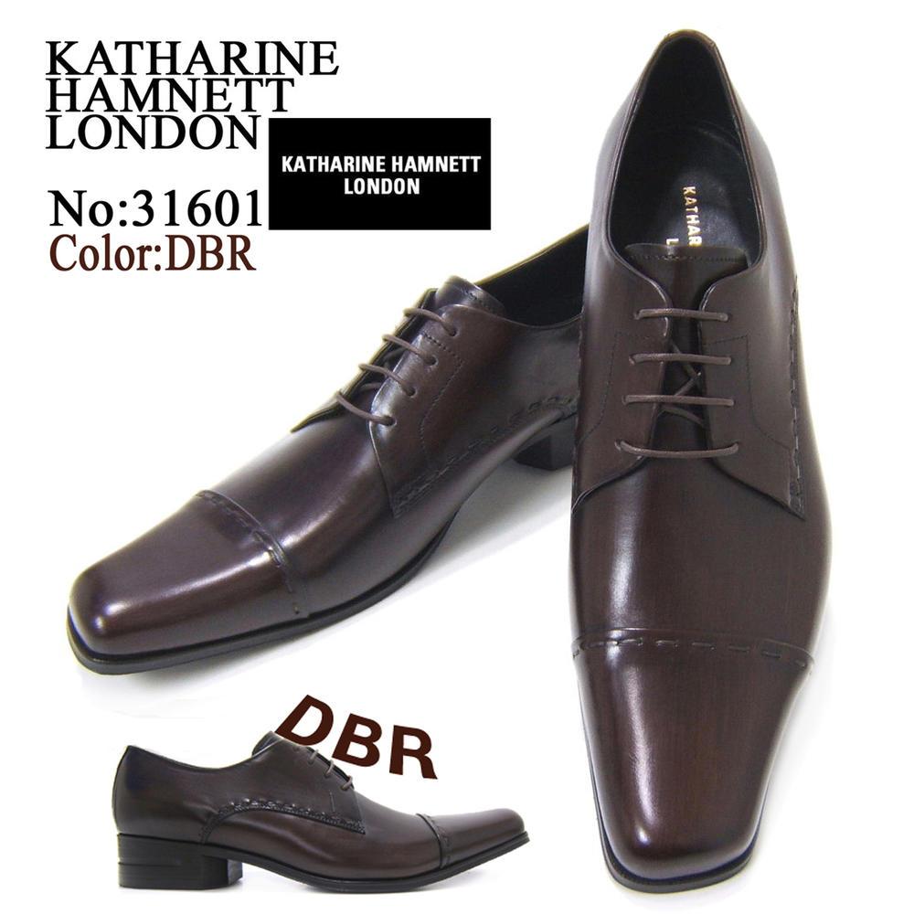 英国で培われた伝統のスタイルを正統継承!KATHARINE HAMNETT LONDON キャサリン ハムネット ロンドン紳士靴 31601 ダークブラウン ストレートチップ スクエアトゥ 送料無料