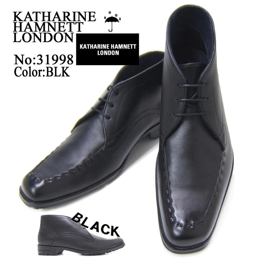 雨の日も安心のビジネスレインブーツ!KATHARINE HAMNETT LONDON キャサリン ハムネット ロンドンチャッカデザイン レインブーツ 紳士靴 31998 ブラック スクエアUチップ 送料無料