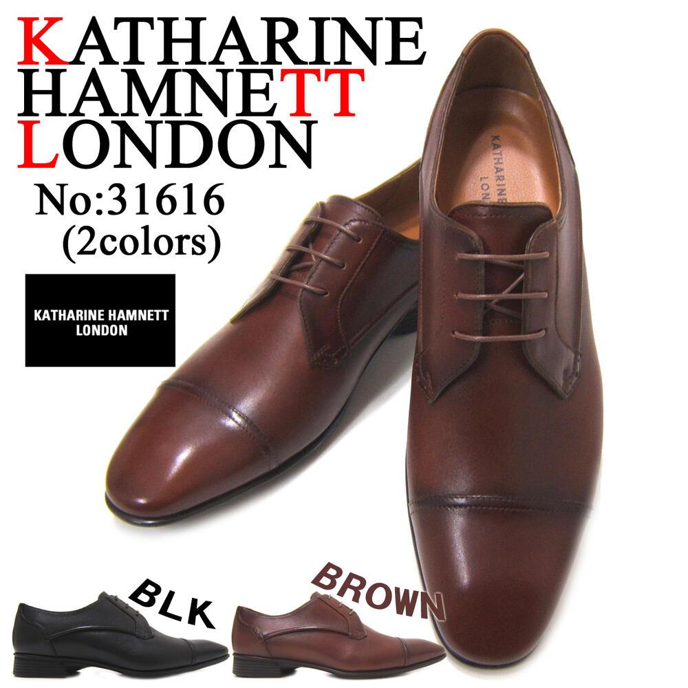 シンプルながら落ち着きのあるブリティッシュスタイル!KATHARINE HAMNETT LONDON キャサリン ハムネット ロンドン 紳士靴 KH-31616 ブラウン ストレートチップ レースアップ ビジネス 送料無料