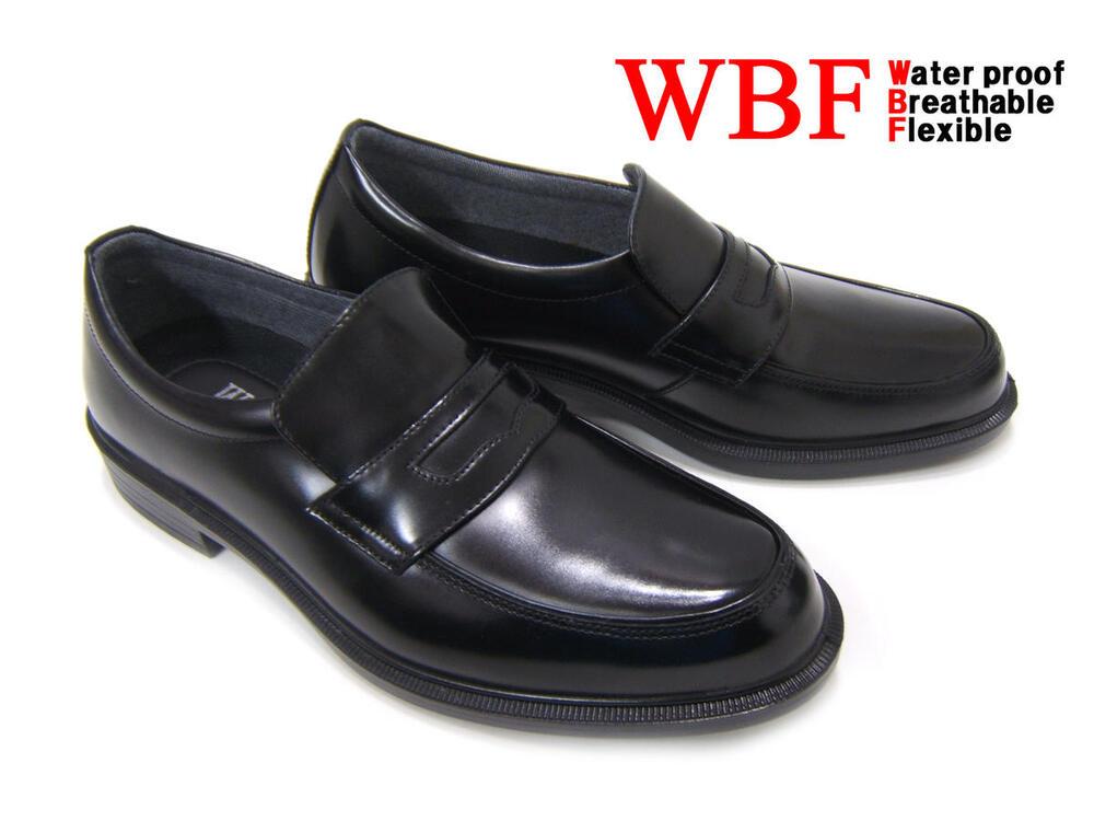 高防水性&透湿性&屈曲性!3拍子揃った紳士靴♪WBF/ハイパフォーマンス シューズ 紳士靴 ビジネスシューズ ローファー Uチップ 送料無料 ブラック ポイント10倍 フレッシャーズ