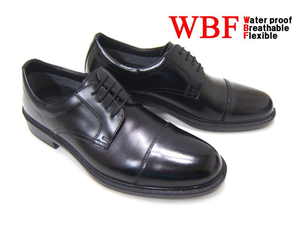 高防水性&透湿性&屈曲性!3拍子揃った紳士靴♪WBF/ハイパフォーマンス シューズ 紳士靴 ビジネスシューズ ストレートチップ 外羽根 送料無料 ブラック ポイント10倍 フレッシャーズ