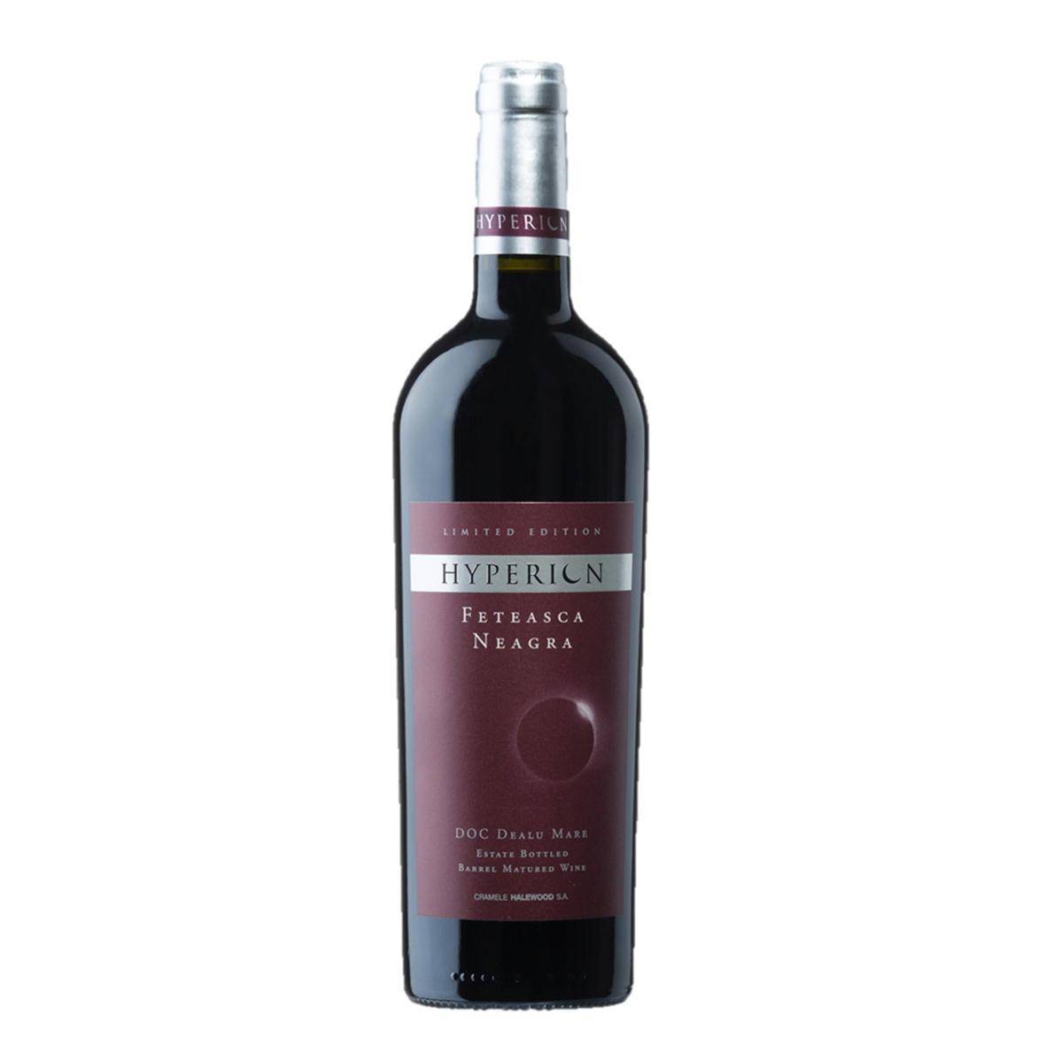 【ルーマニアの黒ワイン】【送料無料】【固有品種】ワイン通 ブルゴーニュ好きが絶賛!!生産数量が限られているルーマニアワイン 貴重品!!ヒュペリオン・フェテアスカ・ネアグラ 2014