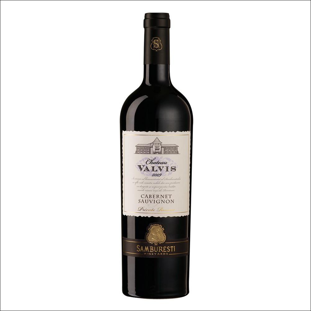 【在庫わずか】【ルーマニアワイン】シャトー ヴァルヴィス カベルネソーヴィニヨン 2009 Chateau Valvis Cabernet Sauvignon 2009
