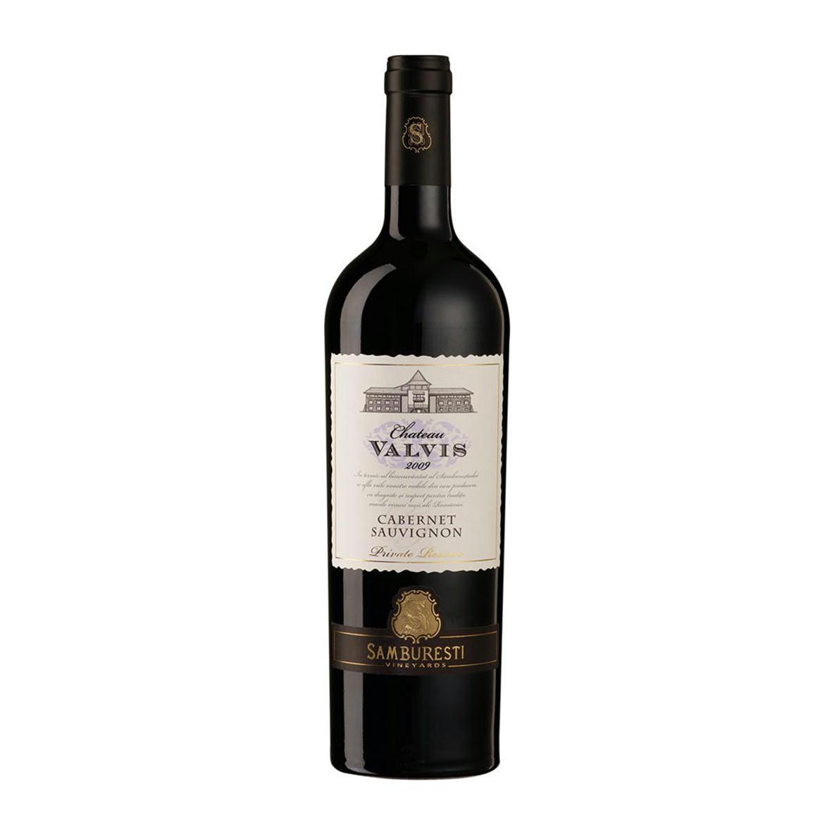 【ルーマニアワイン】シャトー ヴァルヴィス カベルネソーヴィニヨン 2016 Chateau Valvis Cabernet Sauvignon 2016