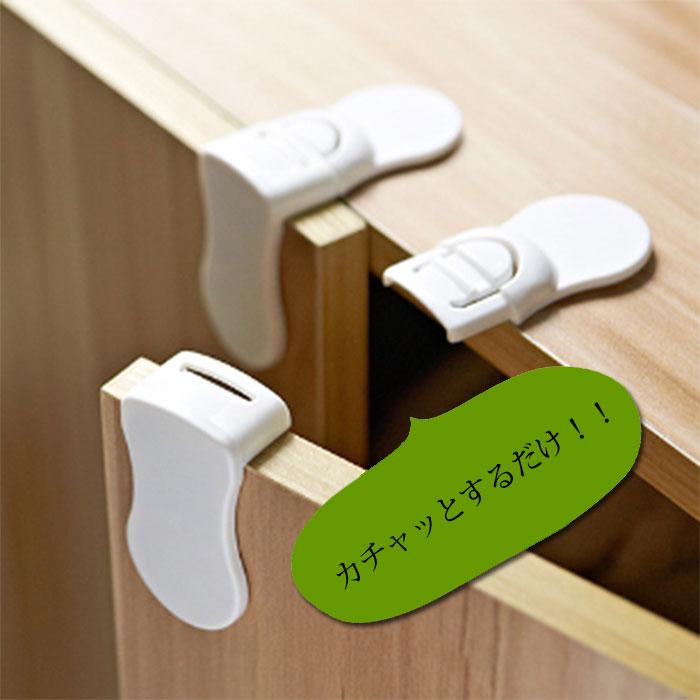 【楽天市場】【配送方法:メール便】l型ドアロック・ドアストッパーl型 安全ロック ベビーガード ドアロック 子供指