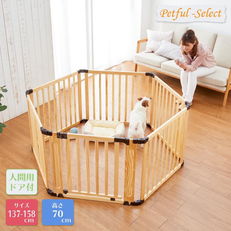 日本育児 たためる木製サークル フレックスDX 柵対応ゲート サークル 犬 猫 柵 ケージ