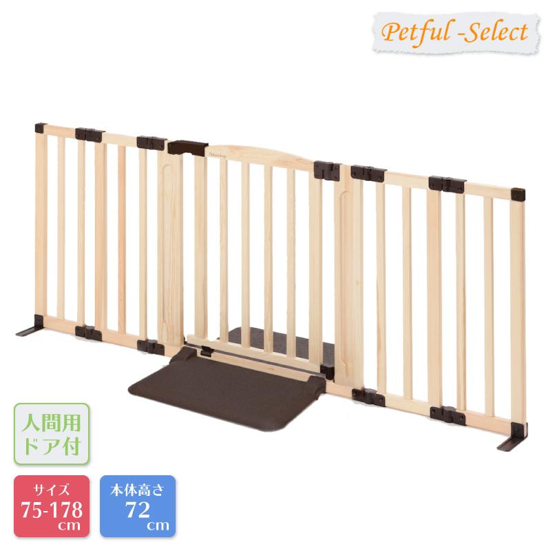 日本育児 おくだけドアーズWoody Plus Lサイズ すべり止めマット付き 間仕切り 木製 柵 ドア付き 置くだけ