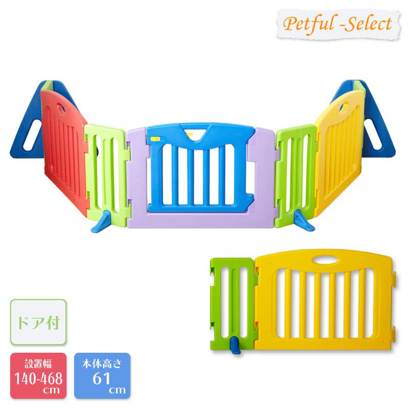 日本育児 キッズパーテーション&拡張パネル セット 柵対応ゲート 犬 猫 柵 ゲート