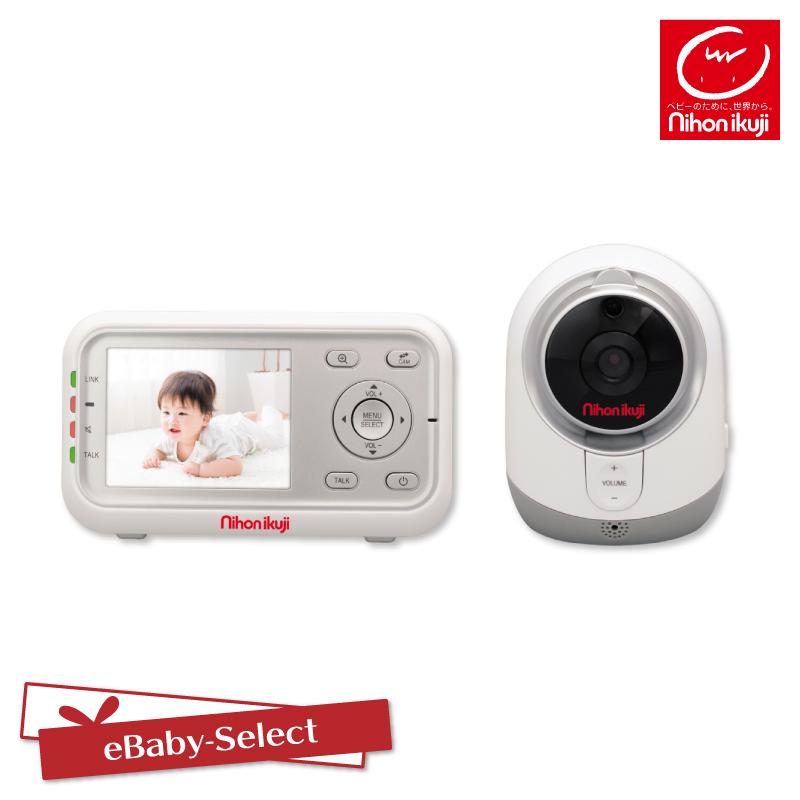 日本育児 デジタルカラー スマートビデオモニター3 ベビーモニター