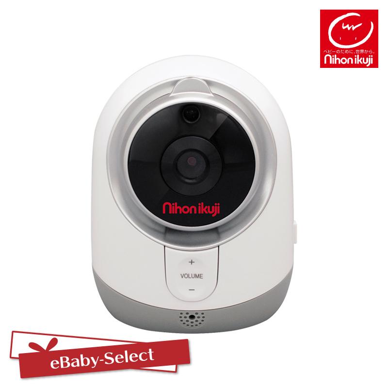日本育児 デジタルカラー スマートビデオモニター3専用 増設カメラ 子機