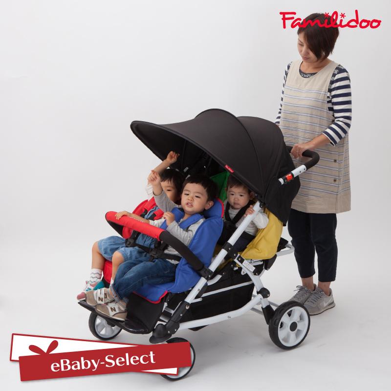日本育児 お散歩カー 4人乗り カラフルライフM4 大型ベビーカー