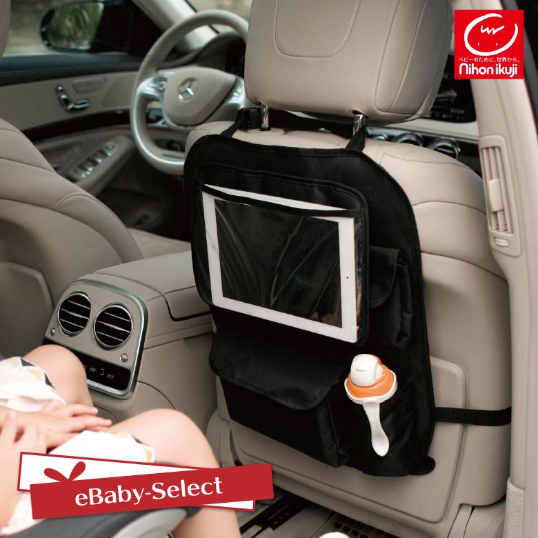 超激安 特価 座席の背面汚れ解決 バックシートオーガナイザー