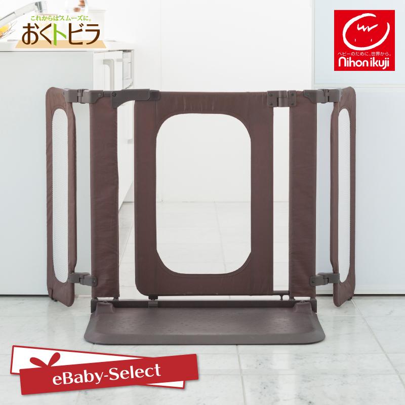 日本育児 おくだけとおせんぼ おくトビラ Sサイズ 2018年プラスモデル ベビーゲート 置くだけ