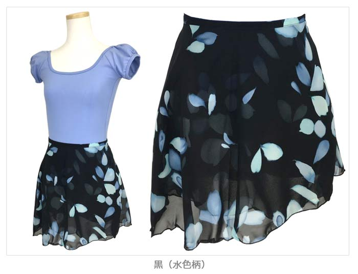 44f9434f4 ... Petal-patterned chiffon skirt adult junior & for removing the wrap  skirt (wrap ...