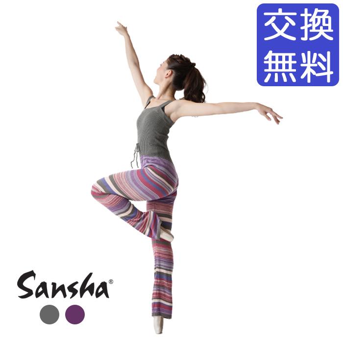 サイズ交換無料 肌触りが柔らかい薄手のバレエニットユニタード 日本 季節を問わず1年中使えます サンシャ KC1103 バレエニットユニタード ウォームアップ用バレエウェア 年間定番 パープル ジュニア大人用