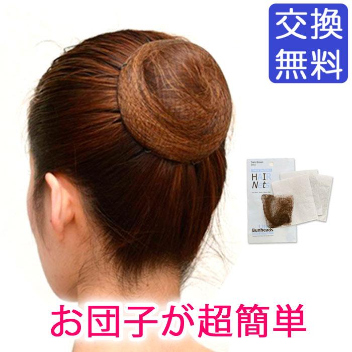 Van heads ballet hair net (entering three